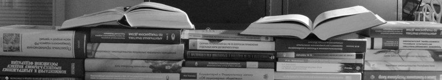 """Юридическая помощь в Москве от компании """"Дикес Консалтинг"""""""